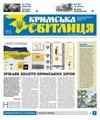 KS-05-2017.pdf