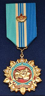 KZ Medal Defender of the Fatherland 1 kl.jpg