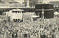 Kaaba during the Hajj - 1886.jpg