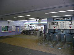 改札口横に競輪開催日のみ開設される特別券売所があった(2008年9月)