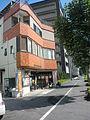 Kagoshimajosei Post office.JPG