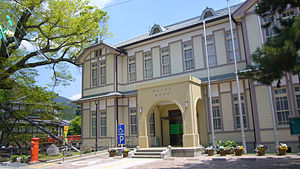 Tamba, Hyōgo - Image: Kaibara town hall 02 1920