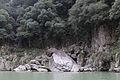 Kame-iwa in Doro-kyo.jpg