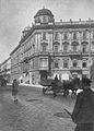 Kamienica pod Gryfami w Warszawie przed 1939.jpg
