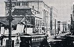 Kamiyachō Intersection Pre-war.jpg