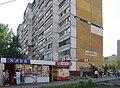Kanavinskiy rayon, Nizhnij Novgorod, Nizhegorodskaya oblast', Russia - panoramio (9).jpg