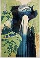 Katsushika Hokusai, la cascata di kamida ga taki nella provincia di mino, dalla serie tour delle cascate in varie province, 1833.jpg