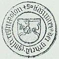 Kazimier Jagajłavič, Pahonia. Казімер Ягайлавіч, Пагоня (1452, 1930).jpg