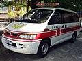 Keelung City Health Bureau 4019-TM 20170829.jpg