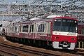 Keikyu-Type2100-2141F-Lot3.jpg