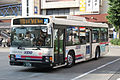 KeioDentetsuBus C20608.jpg