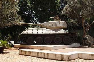 Kfar Ma'as - Image: Kfar Maas Tank