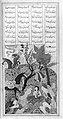 Khamsa (Quintet) of Nizami MET 43389.jpg