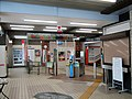 Kii-Katsuura Station Ticket Gate.jpg