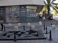 The monument marking the site of the assassination: Ibn Gabirol Street between the Tel Aviv City Hall and Gan Ha'ir