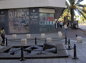 Assassination of Yitzhak Rabin - The monument at the site of the assassination: Solomon ibn Gabirol Street between the Tel Aviv City Hall and Gan Ha'ir (in the back). The monument is composed of broken rocks, which represent the political earthquake that the assassination represents.