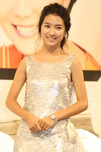 Kim So-Eun in 2009.jpg