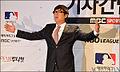 Kim Sun-Woo from acrofan.jpg