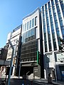 Kimura Securities headquarters (2017-09-30) 1.jpg