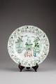 Kinesiskt porslins fat från 1662-1722 Kangxi-perioden under Qing-dynastin - Hallwylska museet - 95671.tif