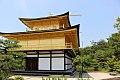 Kinkaku-ji summer 2.jpg
