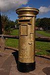 Kirkby in Ashfield gold postbox 18-09-2012.JPG
