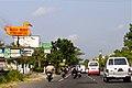 Klaten, Java Central - panoramio.jpg