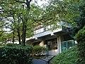 Kogakukan Hall at Kinugasa Campus (Ritsumeikan University, Kyoto, Japan).JPG