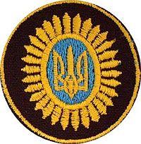 Кокарда (формений знак) — Вікіпедія 536a8b9929ea6