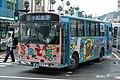 Komatsushima-City-Bus toku 22 ka 825.jpg