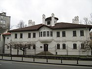 Belgrade City Museum