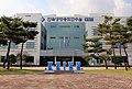 Korea Research Institute of Bioscience and Biotechnology - 한국생명공학연구원.jpg