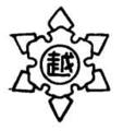 Koshiji Niigata chapter.png