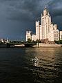 Kotelnicheskaya tower 2008 cloudy 08.jpg