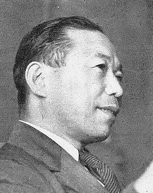 Japanese general election, 1967 - Image: Kozo Sasaki 01
