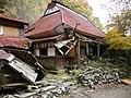 Kozukura, Taga, Inukami District, Shiga Prefecture 522-0305, Japan - panoramio.jpg