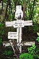 Krasno Belyakov's grave-8829.jpg