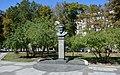 Kremenchuk Public Garden named to O.Babaev-Monument-Bust of Academician V.Vernadskiy 01 (YDS 7633).jpg