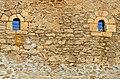 Kulla e Avdurrahman Ramë Kajtazitt.jpg