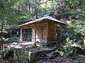 Kumano Kodo Dainichigoe World heritage40.JPG