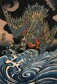 Kuniyoshi Utagawa, Dragon 2.jpg
