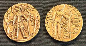 Kushan coinage - Late Kushan ruler Shaka I (325-345).