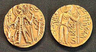 Kushan coinage