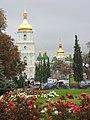 Kyiv Sophia - Flowers.jpg