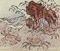 Kyoka Hyaku-Monogatari Heikegani.jpg