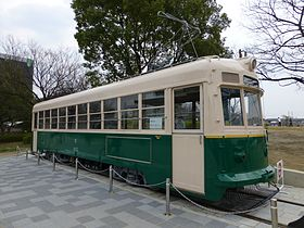매화 골목 공원에 보존되고 있는 935