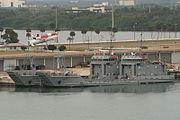 LCU2000 class landing craft