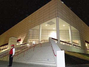 Montagne Center - Image: LU Montagne Center Night