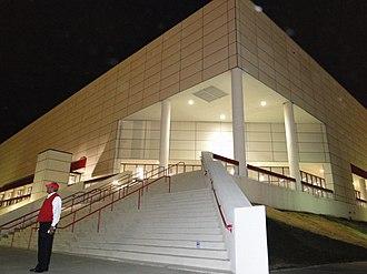 Montagne Center - Montagne Center at night