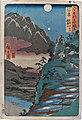 La provincia de Shinano (Utagawa Hiroshige).jpg